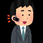 """子どものスマホにBluetoothヘッドセットを繋いでみたが、とっても便利になった「M165」 / The Usage of Bluetooth Headset """"Plantronics M165"""" With a Child's Smartphone."""