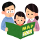 通信ができないときでも子どものスマホでの位置情報を把握できるようにしてみた「Google+位置情報共有」 / Sharing Location of Child's Smartphone Using Location Sharing With Google+.